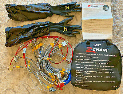 Security Chain Company Z-555 Z-Chain Extreme Performance Cable Tire Traction Chain Set of 2