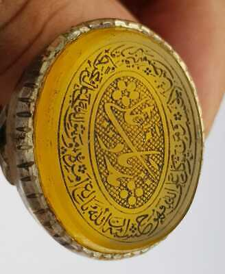 Persian talismanic agate studded in silver ring hand engraved Quran verses