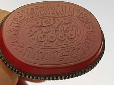 Persian islamic agate studded in silver ring hand engraved Quran verses