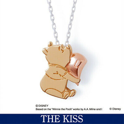 THE KISS Disney Winnie the Pooh Holding a Heart Pair Necklace w/Piglet DI-SN6002