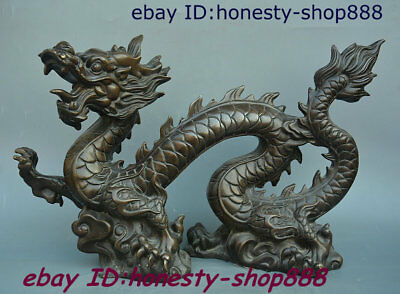 "17"" Chinese Copper Bronze Feng shui 12 Zodiac Year Dragon God Loong Beast Statue"