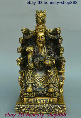 """13"""" Chinese Copper Bronze 9 Dragon Loong Robe Bowl Ruyi Mammon Wealth God Statue"""