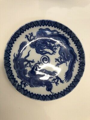 Small Antique Chinese Blue and White Plate Dish