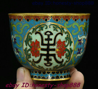 Antique Old Chinese Dynasty Bronze Cloisonne Enamel Bowl Cup Plate Teacup Statue