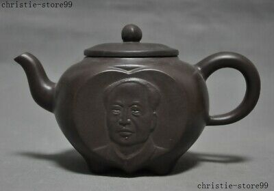 "6 ""old Chinese China Yixing Zisha pottery Mao Zedong statue teapot Tea set pot"