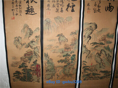 A Set Of 4 Pieces,Old Collection Scroll Chinese Painting:Landscape map