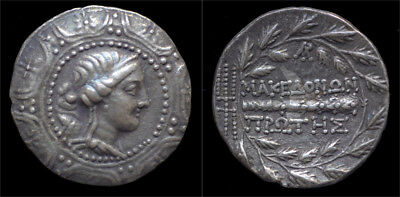 Macedonia under Roman rule Amphipolis AR tetradrachm