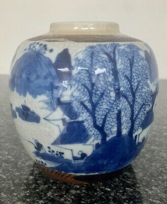 Antiques Antiques Chinese Ginger Jar With Four Character Marking
