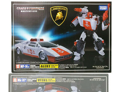 coin 『W。H』MISB 75215 TRANSFORMERS MASTER PIECE MP-14 Red Alert Special Anime