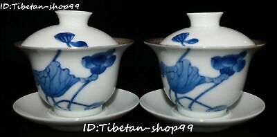 Qing Dynasty Blue White Porcelain Silver Lotus Flower Words Tea Cup Teacup Pair