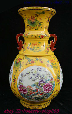 "20"" Old Chinese Yellow Glaze Porcelain Colour Flower Bird Bottle Vase Wine Flask"