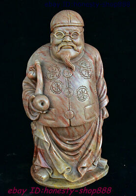 Collect China Natural Shoushan Stone Carving Old People Rich man Landlord Statue