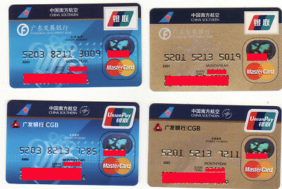 CA0042 China Guangdong Development Bank cards Southern 4pcs