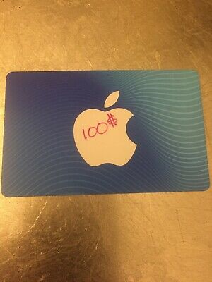 Apple App Store & iTunes $100 Physical Gift Card unused good condition