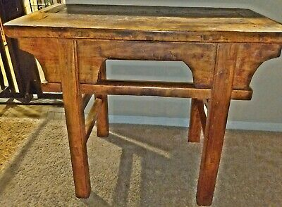 ANTIQUE CHINESE TABLE VERY OLD Dynastic (rosewood?) Table! VERY RARE! Make offer