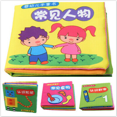 Kids Safe Baby Early Cloth Tear Not Bad Fabric Education Book Non-Toxic Toys B