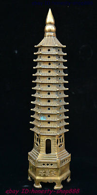 "15"" Old Chinese Brass Fengshui Pagoda Of Cultural Prosperity Stupa Wealth Statue"
