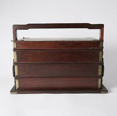 Antique Chinese Hardwood Tiered Picnic Box