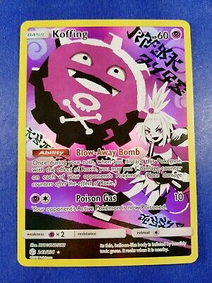 Koffing 243/236 Cosmic Eclipse SECRET RARE Pokemon Card NEAR MINT