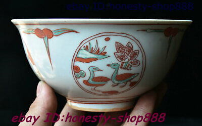 Antique Chinese Dynasty Porcelain Enamel Duck Lotus Flower Bowl Cup Plate Teacup