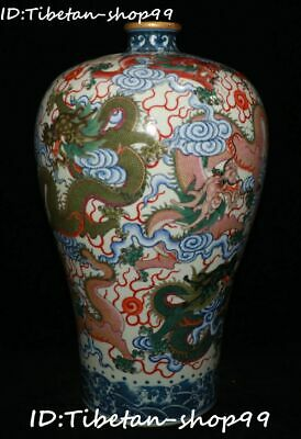 "12"" Top China Wucai Porcelain Qing Dynasty Nine Dragon Loong Flower Bottle Vase"