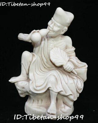 China Dehua Porcelain Buddhism Mad Monk Jigong Ji Gong Buddha Gourd Fan Statue