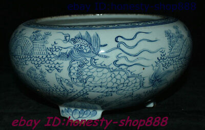 Old Chinese Blue And White Porcelain Kylin Phoenix Pot Jug Tank Wine Earthen Jar