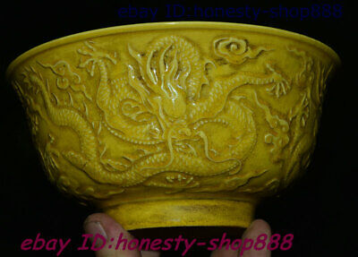 Antique Chinese 大明弘治年製 Yellow Glaze Porcelain Dragon Loong Bowl Cup Plate Teacup