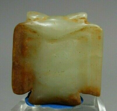 Very Fine China Chinese Jade Carved Stylized Insect Form  Amulet Pendant 20th c.