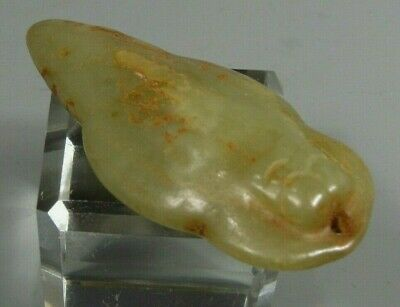 China Chinese Green & Russet Jade Carved Cicada Form Amulet ca 20th c.