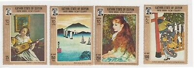 (K188-101) 1967 KATHRI state mix of 4stamps paintings (CZ)