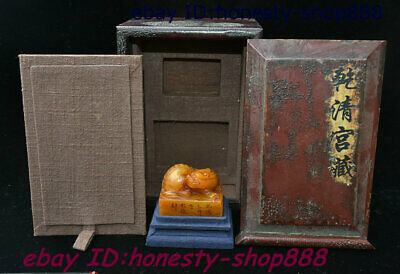 Collect Old China Shoushan Stone Pixiu Beast imperial Seal Stamp Signet Wood Box