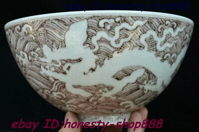 Antique Chinese 大明宣德年製 Porcelain Enamel Dragon Loong Bowl Cup Plate Teacup Basin