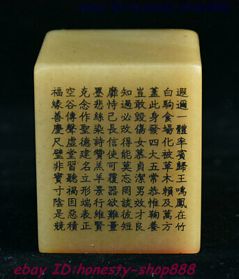 Collect Old China Shoushan Stone Ancient Works imperial Seal Stamp Signet Statue