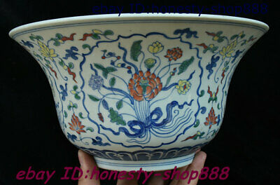 Antique Chinese 大明成化年製 Porcelain Enamel Lotus Flower Bowl Cup Plate Teacup Basin
