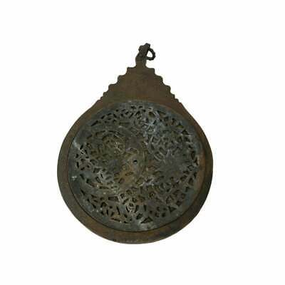 Large Middle Eastern Islamic Copper Astrolabe Size 17 inches length x 11 inches