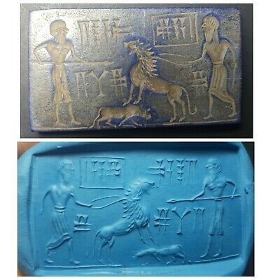 Sassanian wonderfull old lapiz lazuli inscription intaglio relief