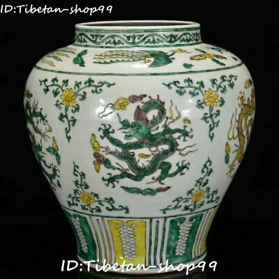 "13""Old Daming Year Color Porcelain Dragon Phoenix Jar Canister Tank Crock Bowl"