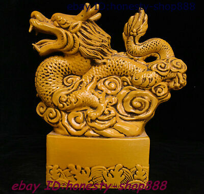 Old Chinese Dynasty Yellow Glaze Porcelain Dragon Loong God Beast Animal Statue