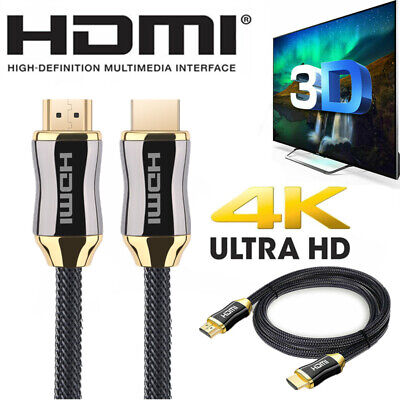 Premium 4K HDMI To HDMI Cable V2.0 3D Video Connector For PS3 PS4 XBOX SKY TV