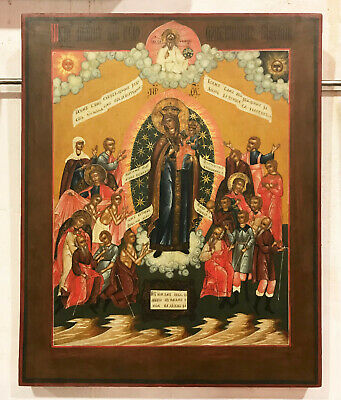 "18 c. ANTIQUE RUSSIAN HAND PAINTED ICON  ""VIRGIN - Joy of All Who Sorrow"" 48 x39"