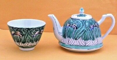 Hand Painted Canton Ware Ceramic Personal Tea Pot / Cup Set MINT CONDITION!
