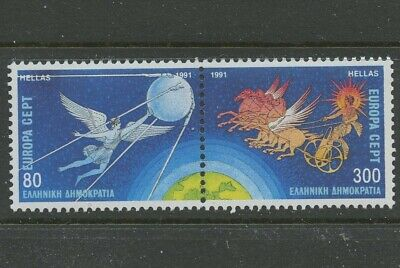 Space Satellite Icarus Chariot of the Sun 2 mnh stamps 1991 Greece #1716a Europa