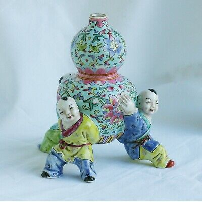 """Antique Vintage Chinese Famille Rose """"Three Boys"""" Gourd Shaped Vase w/ Rare Mark"""