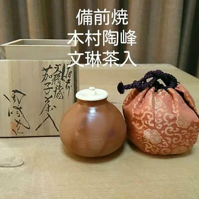 Tea Caddy Ceremony Chaire Sado Bizen-yaki Japanese Traditional Crafts t622