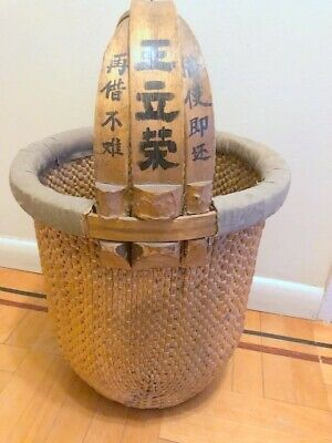 1900'S  Vintage Signed Chinese Elm Handle Woven Willow Rice Basket - Great -NYC