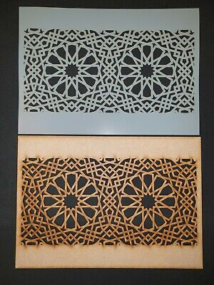 Decorative Panel Islamic Pattern Screening Grille MDF Stencil Embellishment #7