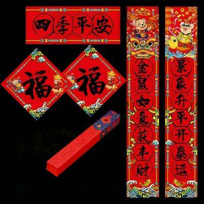 Spring couplet Chinese New Year Decorations Spring Decor Ornaments Festival V8X0