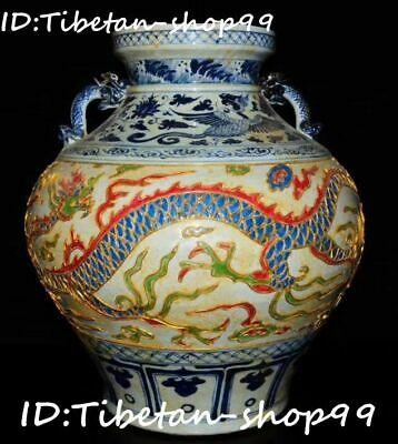 "15"" Old Colour Porcelain Dynasty Dragon Phoenix Animal Pot Jar Crock Tank Jug"
