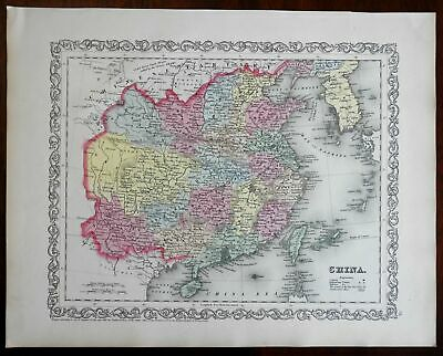 Chinese Empire China Corea Asia 1857 DeSilver lovely map